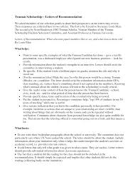 recommendation letter for scholarship abroad basic sample recommendation letter for scholarship abroad