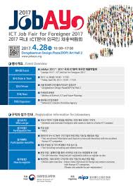 jobayo job fair  agenda
