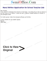 application for school teacher job samples sample application job letter for a teacher