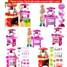 SAVE $$$ <b>Kids Children</b> Pretend Play Kitchen Cooking <b>Toy</b> Set with ut