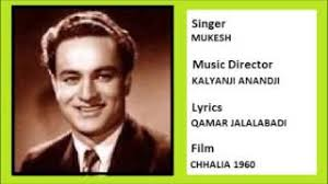 Image result for (film (CHHALIA)(1960)