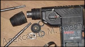 Как починить патрон от перфоратора Bosch GBH 4 DSC ...