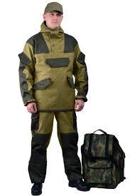 Костюм мужской URSUS Горка 4: куртка, брюки, цвет: хаки ...