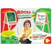 <b>Доска</b> для рисования детская <b>Десятое королевство</b> ...