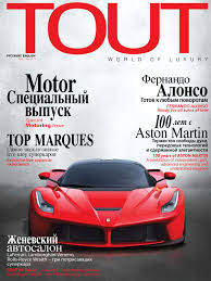 TOUT Magazine - April/ May 2013 Issue by TOUT - World of Luxury ...
