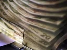 Genel Sağlık Sigortası prim borcu yeniden hesaplanacak