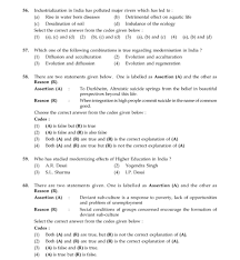 cbse ugc net sociology paper mock test