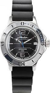 <b>часы</b> наручные <b>Восток 120695</b> амфибия
