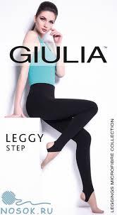 Леггинсы Giulia LEGGY <b>STEP</b> 01 | Детская и женская одежда ...