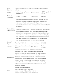 example resume career objective resume pdf example resume career objective resume objective examples and writing tips the balance career objective examples for