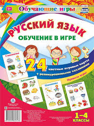 40% Издательство <b>Учитель Обучающие игры</b>. Русский язык. 1-4 ...