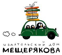 <b>Книги</b> издательства <b>Издательский дом</b> Мещерякова | купить в ...