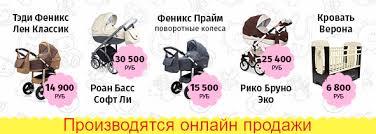 "<b>Комплект в кроватку</b> для новорожденного <b>Сдобина</b> ""Счастливый ..."