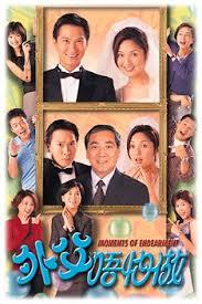 (Oui Foo Pai Um Tsoi). moments_poster_s.jpg (31384 bytes). Cast includes: Nick Cheung, Miriam Yeung, Chan Pui, Gigi Fu, Michael Tse Tin Wah, Louisa So, ... - moments_poster_s