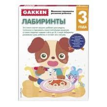 Купить товары лаберинт от 267 руб в интернет магазине Tmall ...