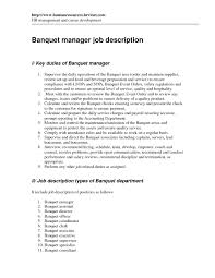 banquet examples for position food server job description