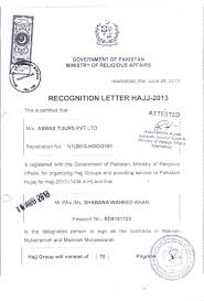 recognition letter abbas tours recognition letter 2013