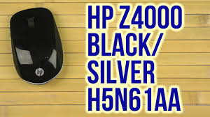 Распаковка <b>HP Z4000</b> Wireless <b>Black</b>/<b>Silver</b> H5N61AA - YouTube