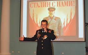 Картинки по запросу сергей курочкин севастополь фото