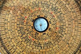 antique feng shui compass luo pan unusual rare intricate wooden chinese geomancy chinese feng shui compass
