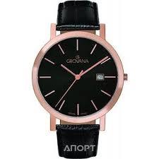 Наручные <b>часы Grovana</b>: Купить в Калуге | Цены на Aport.ru