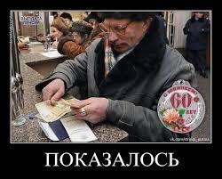 Азаров поздравил украинцев с Днем семьи Януковича - Цензор.НЕТ 4991