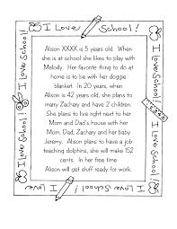 time capsules kindergarten nana interviews