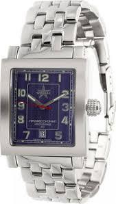 Купить <b>мужские</b> механические <b>часы Спецназ</b> - цены на ...