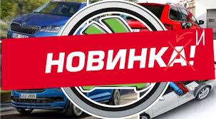 Новые <b>автомобили Шкода</b>, которые выйдут в 2019, 2020 и 2021 ...