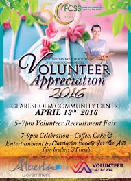programs events claresholm and district fcss claresholm and volunteer appreciation 2016 poster