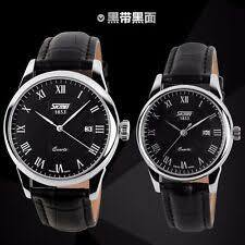 <b>Women's SKMEI</b> Wristwatches for sale   eBay