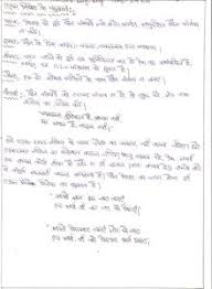essay about aids in hindi   essay topics