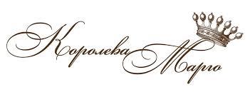 Королева <b>Марго</b>, г. Иваново: официальный сайт, <b>постельное</b> ...