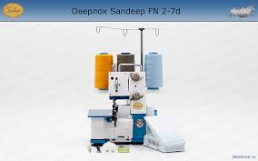 <b>Оверлок Sandeep FN</b> 2-7d купить по хорошей цене в Sewtime