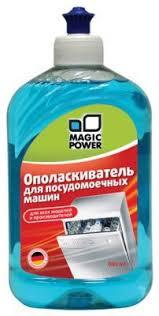 <b>Ополаскиватель MAGIC POWER MP-012</b> д/ПММ купить в ...