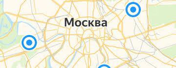 Новогодний декор <b>Lefard</b> — купить на Яндекс.Маркете