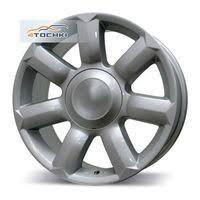 Литые <b>колесные диски FR replica</b> по НИЗКОЙ цене. Купить ...