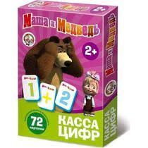 <b>Развивающая игрушка Fivestar Toys</b> с молоточком купить с ...