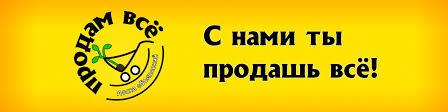 Барахолка Москва Куплю Товарочка Отдам даром | ВКонтакте