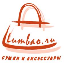 Интернет магазин lumbao <b>сумки</b> рюкзаки и аксессуары хамелеон ...