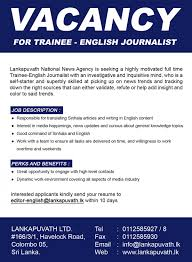 trainee english journalist job vacancy in sri lanka translate sinhala articles and writing in english content dynamic work environment covering all aspects of media industry