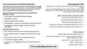 quickode linkedin responsible for meeting clients negotiating and deal closing potential clients company branding lead generation see job description here