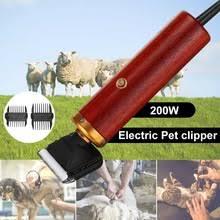 <b>Электрическая машинка для</b> стрижки домашних животных ...