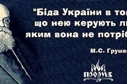 """""""Как гражданин, я боюсь, что скажу что-то очень жестко. Как должностное лицо - меня смущает это решение"""", - Згуладзе о суде по делу Храпачевского - Цензор.НЕТ 5394"""
