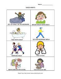 grade 1 good habits worksheet summmer vacation grade 1 good habits worksheet