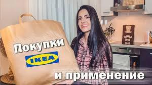 <b>IKEA</b> 2019 | Покупки для кухни <b>ИКЕА</b> - YouTube