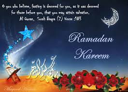 ramzan month in 2015