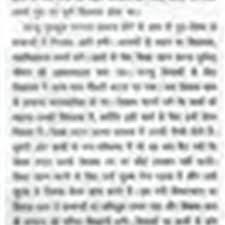 essay on relationship between teacher and student in hindi at  essay on relationship between teacher and student in hindi pic