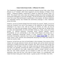 essay for indiaclean india green india   a mission for clean india green india   a mission