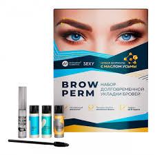 Купить <b>sexy brow</b> perm <b>набор</b> для долговременной укладки ...